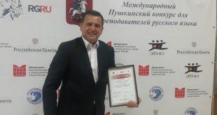 Mijo Vojinović dvostruki laureat Puškinove nagrade za književnost