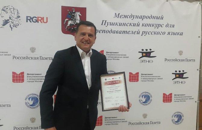 Photo of Mijo Vojinović dvostruki laureat Puškinove nagrade za književnost