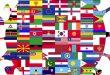 IJZ objavio ažuriranu listu zemalja iz kojih je moguć dolazak bez ograničenja