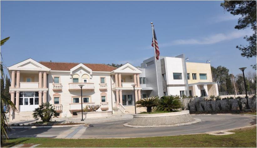 Photo of Glavni grad prodaje Ambasadi SAD zemljište za 5.5 miliona eura