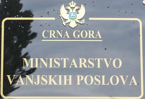 Photo of MVP: U izborni proces u Crnoj Gori se umiješala i Ruska pravoslavna crkva