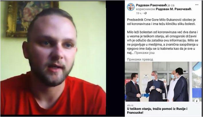 Photo of RAKOČEVIĆ ZA VOP: Ići ću do Strazbura, jedini u Evropi sam uhapšen zbog dijeljena vijesti na FB (VIDEO)