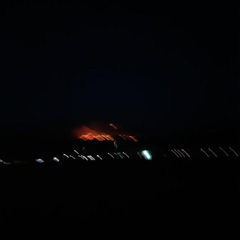 Požar