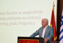 Photo of MARKOVIĆ SA PRIVREDNICIMA GLAVNOG GRADA: Ekonomska politika Vlade bila je u ovom mandatu uspješna, čak iznad naših očekivanja
