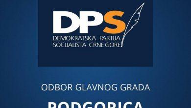 Photo of DPS: Smišljena podmetačina, krivična prijava podnijeta i prije objave snimka