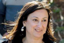 Photo of SIN UBIJENE NOVINARKE DEMANTUJE VELJOVIĆA: Policija Malte je uputila zahtjev Crnoj Gori