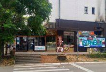 Photo of IZGOREO RESTORAN U CENTRU BARA: Materijalna šteta je ogromna