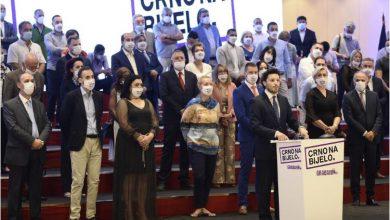 Photo of CRNO NA BIJELO: DPS održao skup uprkos zabrani NKT-a, pečat na dno političkog djelovanja