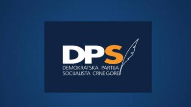 Photo of DPS: Izjava ministarke Borovinić Bojović o početku vakcinacije neozbiljna i populistička