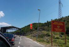 Photo of BiH pojačava kontrolu granica sa Crnom Gorom i Srbijom