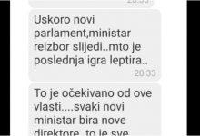 Photo of Klikovac demantuje tvrdnje URE: Štitio sam porodicu od napada