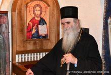 Photo of Do sahrane Mitropolita Amfilohija zvona sa svih hramova u Crnoj Gori zvoniće u 10, 12 i 16 časova