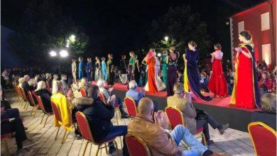"""Photo of Na Cetinju održan """"Zlatovez vjekova"""" povodom 110 godina obnove Kraljevine CG"""