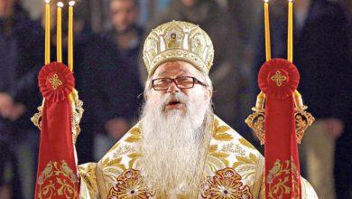 """Photo of Mitropolit Hrizostom: Kovid """"ubica iz zasjede"""", nema čarobnog rješenja osim da se čuvamo"""