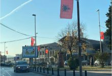 Photo of Albanske zastave danas širom Crne Gore: Ulcinj, Bar, Tuzi, Podgorica, Plav, Gusinje… (FOTO)