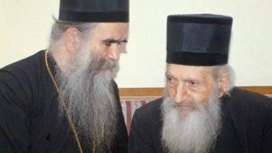 Photo of Na današnji dan prije 11 godina preminuo Patrijarh Pavle, vladala je EPIDEMIJA i na snazi su bile DRŽAVNE MJERE (FOTO)