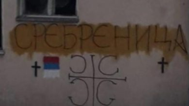 Photo of Grafiti mržnje na zgradi u Beranama