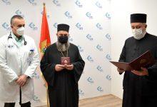 Photo of DONACIJA MCP: Kovid odjeljenju zlatnik Svetog Petra i 1.000 eura