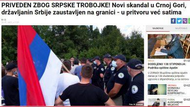 Photo of DFC: Državljani Srbije nisu zaustavljeni samo zbog srpske trobojke, pojedini portali prenijeli dezinformaciju